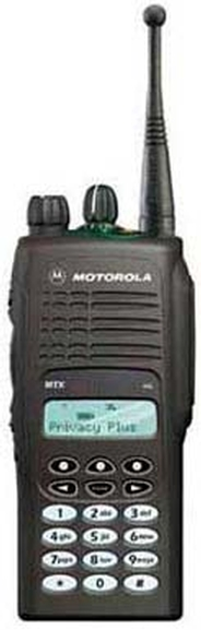 Motorola Solutions MTX1500 Portable Two-Way Radio