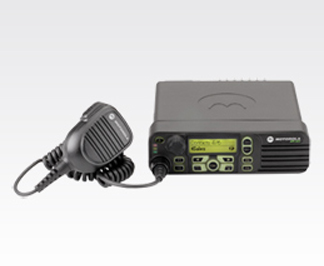 XPR4550 Mobile Two-Way Radio