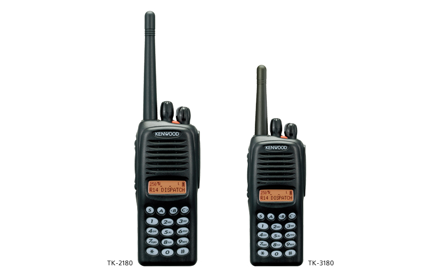 TK-2180K2 VHF/UHF FM Portable Two-Way Radios with DTMF Keypad