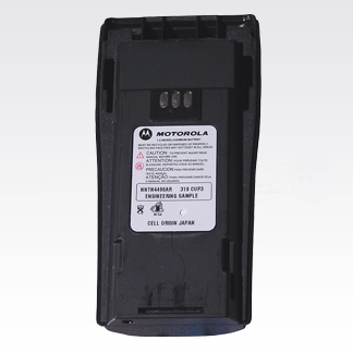 950 mAh NiCD Battery