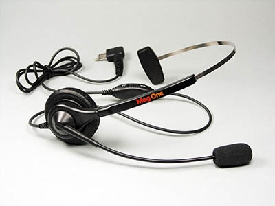 Over-the-Head Style Receiver w/ Boom Mic/In-Line PTT/VOX Switch