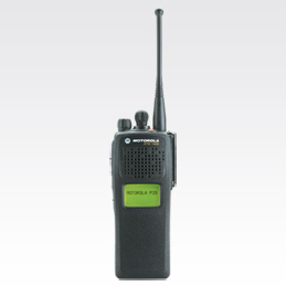 Motorola Solutions XTS1500 Digital Portable Two-Way Radio