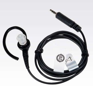 Extra Loud Receive-Only Earpiece with Standard Earphone