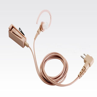 Beige Earpiece with Combined Microphone and PTT