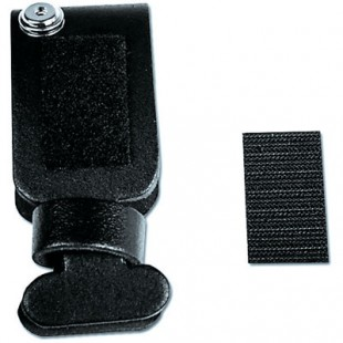 Epaulet Strap with Velcro